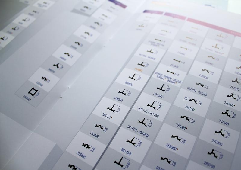 Technoform Bautec - Diseño Catálogo - Gasulla Comunicació